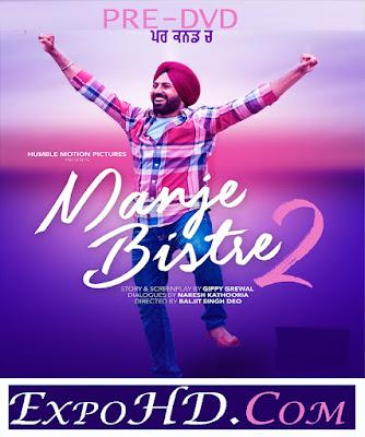 Manje Bistre 2 (2019) New Punjabi HD 480p _ 720p || Esub 1.2Gbs || G.Drive [ Watch & Download Here ]
