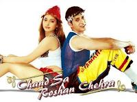 Foto Tamannaah Bhatia dalam debut film Chand Sa Roshan Chehra