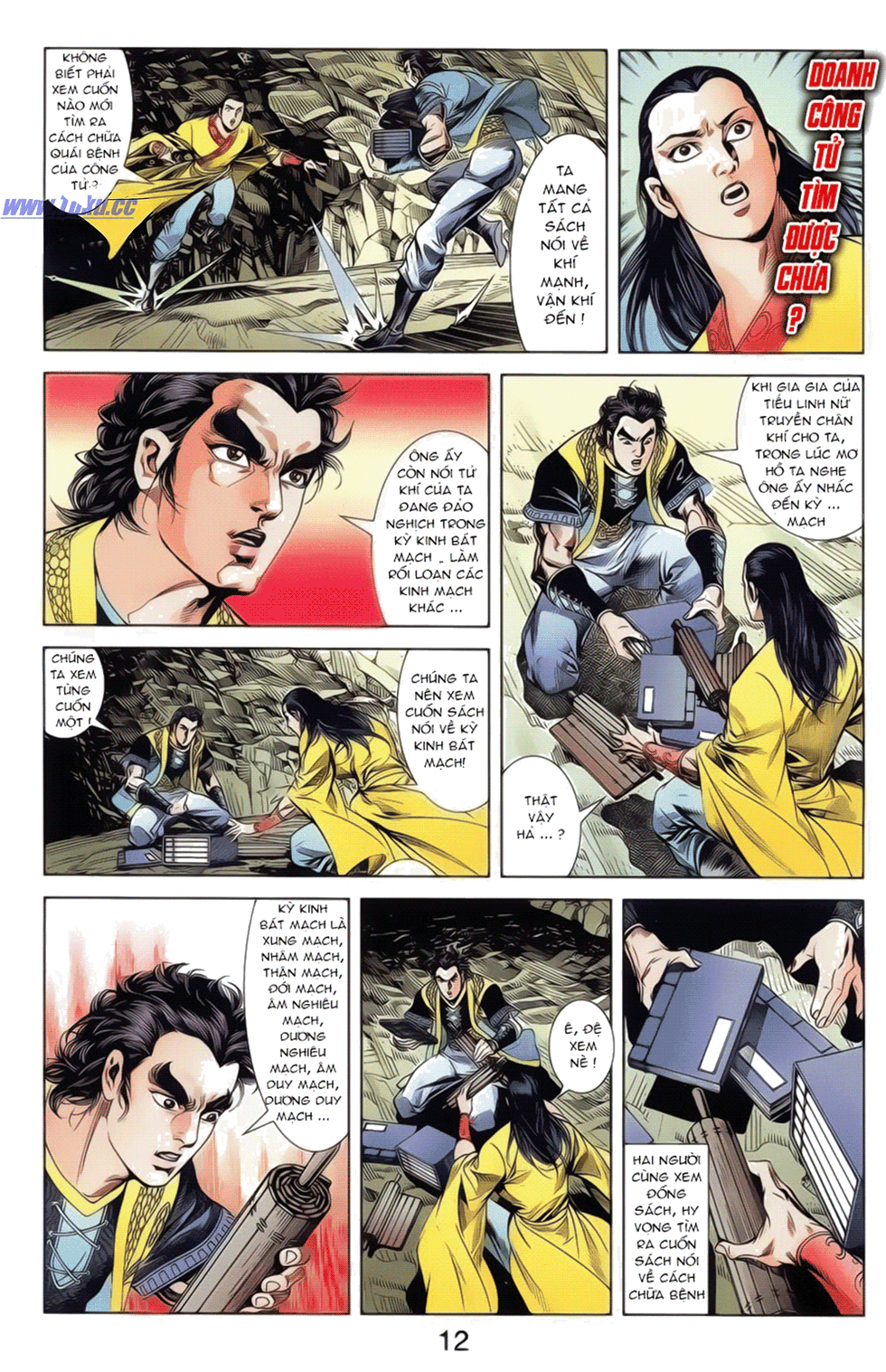 Tần Vương Doanh Chính chapter 19 trang 25