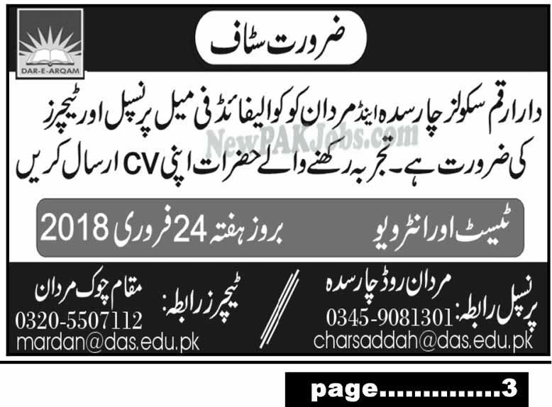 New Female Jobs 2018 in Dar-E-Arqam Schools Charsadda and Mardan