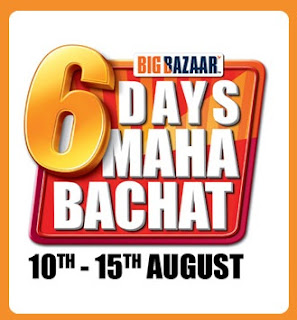 6 DAYS Big Bazaar MAHA BACHAT OFFER: Celebrate Independence Day from 10th Aug to 15th Aug'13