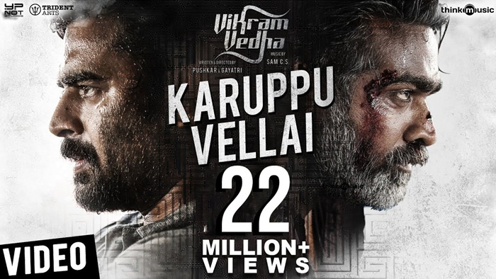 vazhkai odi odi Video Song Download Vikram Vedha Tamil 2017