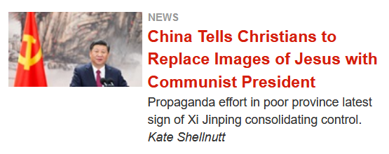 http://www.christianitytoday.com/news/2017/november/china-christians-jesus-communist-president-xi-jinping-yugan.html