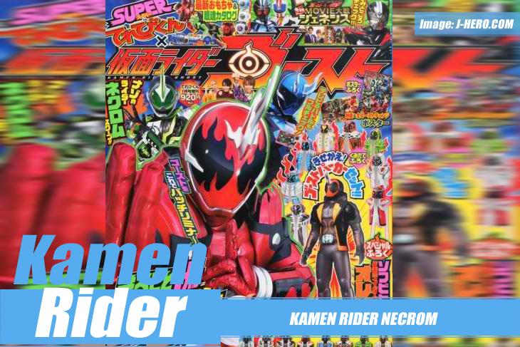 Kamen Rider Necrom: Kamen Rider Necrom Images Released