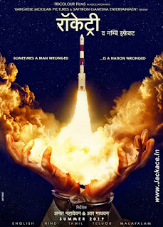 Rocketry – The Nambi Effect First Look Poster