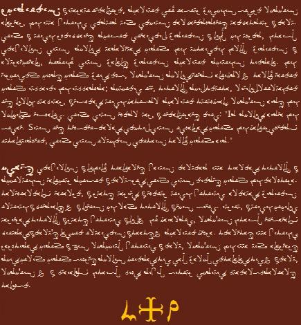 Haelir Gwi'Ai Masseyn 78c