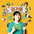Shim Eun Kyung - Queen of Walking OST