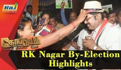 Koppiyam 26-12-2017 RK Nagar By-Election Highlights