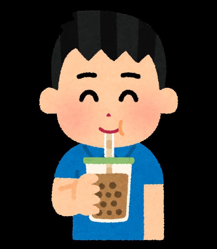 https://4.bp.blogspot.com/-zUVvoAhM2KA/W64DcGW_faI/AAAAAAABPG0/78PoZY6j_dIlIUZ9jGpjtMqyRAHR7Fm_gCLcBGAs/s800/drink_tapioka_tea_man.png