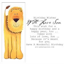 Happy Birthday wishes quotes for son and:this with for a happy birthday