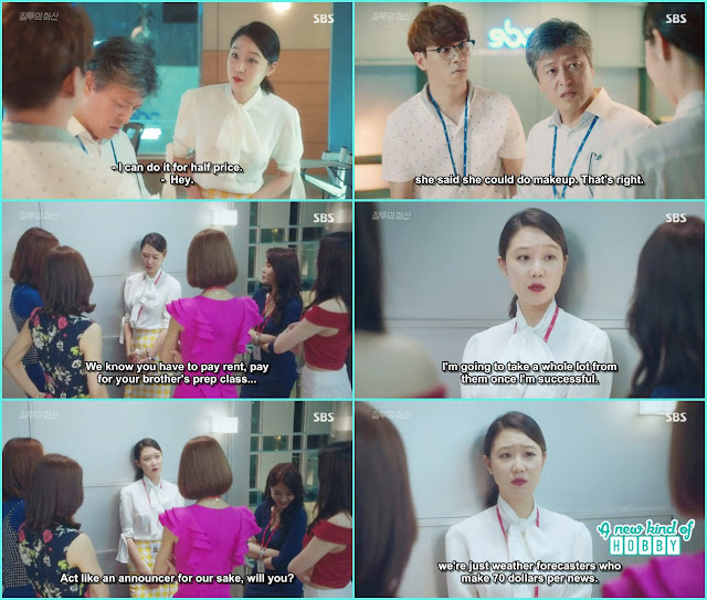 na Ri was bullied by the female collagues - Jealousy Incarnate - Episode 1 Review