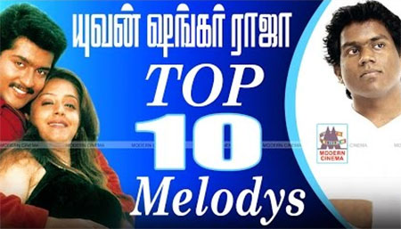 Yuvan Shankar Raja Top 10 Melody Hits