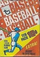 1970 Topps Baseball