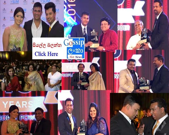 SLIM Nielsen People's Awards 2016 gossip Lanka Hot News in sinhala