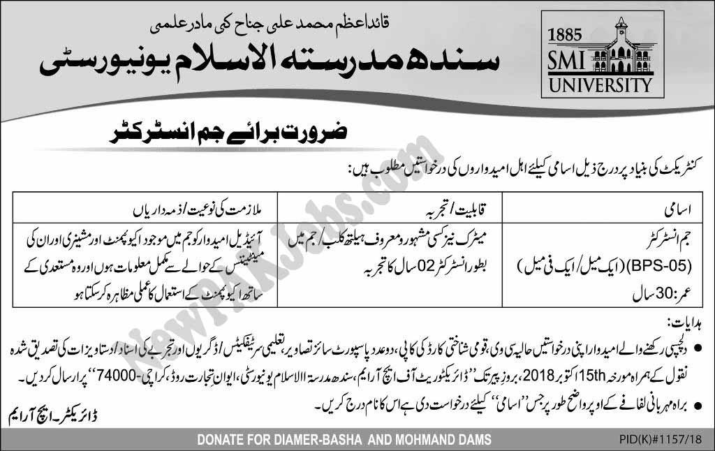 Gym-Instructor-Jobs-in-Sindh-Madressatul-Islam-University