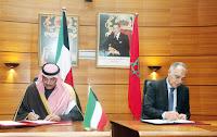 Le Koweit débloque 250 millions d'euros pour le Maroc