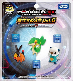 Monster Collection 20th Anniversary Products Starter Set Vol.5  Unova Region