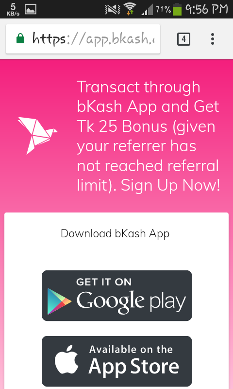 Once again and again the bKash repertory bonus is available now with