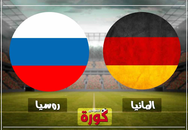 germany-vs-russia