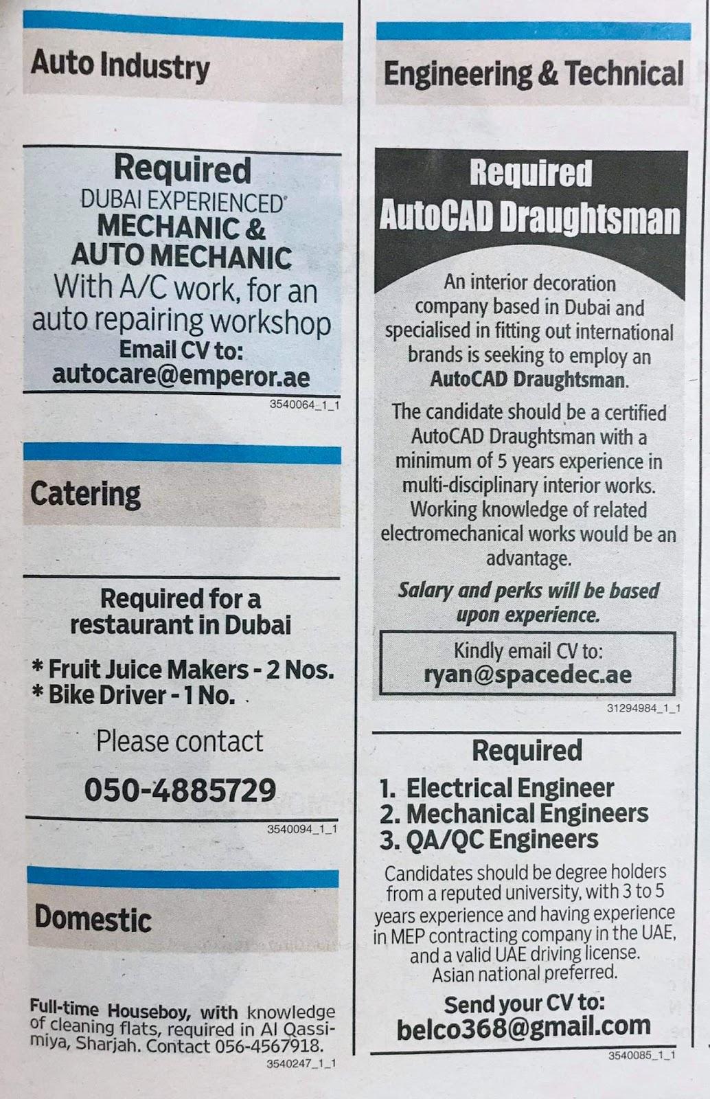 Multiple Jobs in UAE Local Hiring Khaleej Times-UAE-2111914- Jobs in