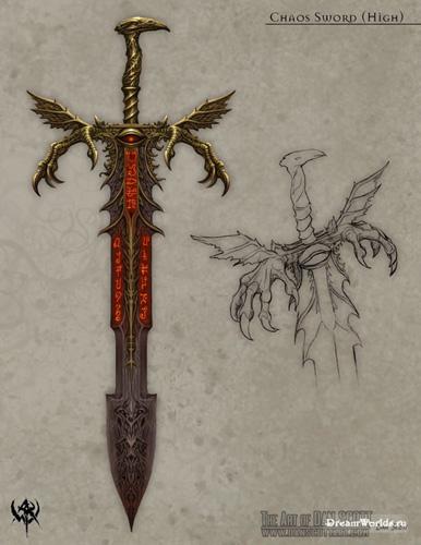 Espada do caos!