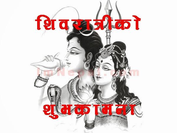 happy+shivaratri+1