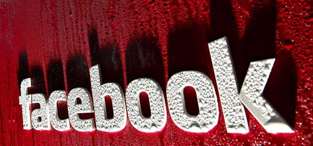 تغير رابط صفحة المعجبين على الفيس بوك