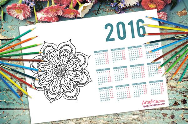 Арт — календарь на 2016 год скачать для раскрашивания бесплатно