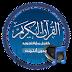 تحميل تطبيق القران الكريم مع التجويد للاندرويد Download Qran karim apk