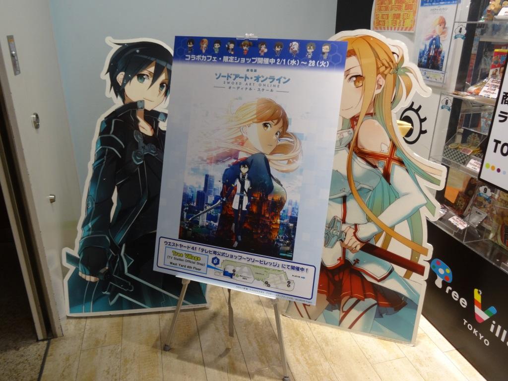 Best anime shop online