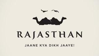 राज्य का पर्यटन लोगो चिह्न ( rajasthan paryatan logo )