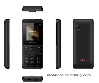 Symphony BL20 Feature, Specification, Price In Bangladesh