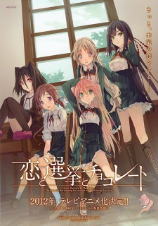 Koi to Senkyo to Chocolate Batch Subtitle Indonesia