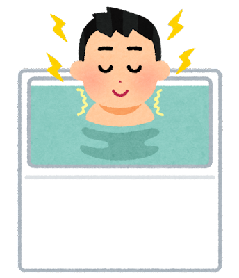 電気風呂のイラスト