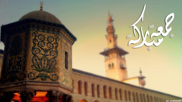 jumma mubarak arabic 2018
