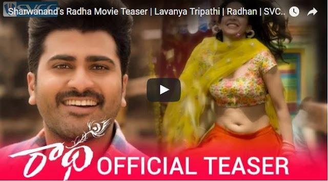 Sharwanand's Radha Movie Teaser | Lavanya Tripathi | Radhan | hehevideos