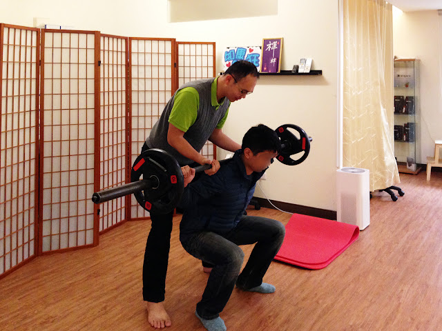 好痛痛 如康物理治療所 臺南市東區 台南 東區 物理治療 運動治療 功能性活動 疼痛科學