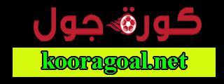 رابط البث Http Www Koooragoal Com
