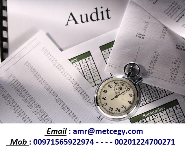 #دورات المراجعة والتدقيق #audit #METC_2018
