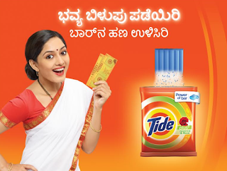 Namrata Shirodkar unveils the new improved Tide Plus