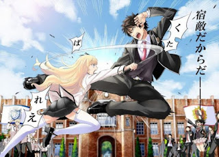 Kishuku Gakkou no Juliet - Episódio 11