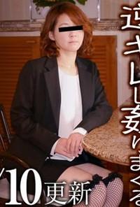 WATCH 160310 1034 Kumiko Mada