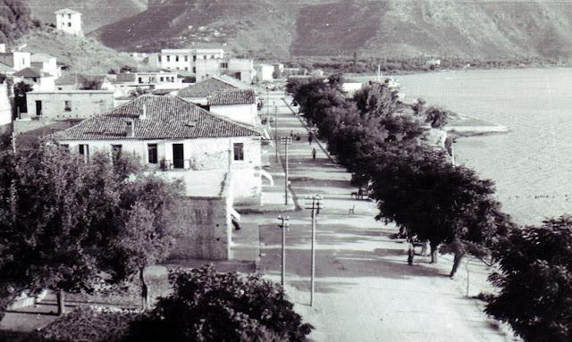 Όταν η Ηγουμενίτσα ήταν παραλιακή πόλη (ΦΩΤΟ)