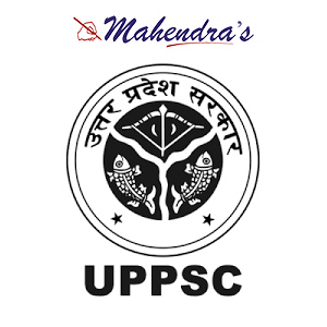 UPPSC Programmer/Computer Operator Grade 'B' Exam 2019
