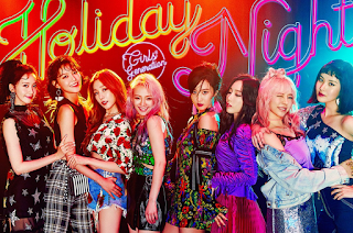 Lyric : Girls' Generation - All Night