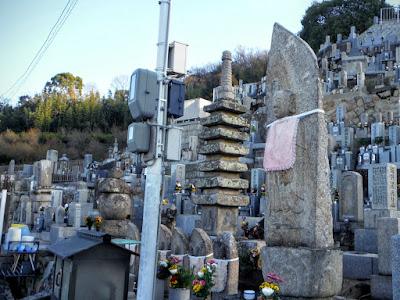 来迎寺墓地
