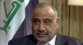 موقف عادل عبد المهدي من العقوبات المفروضة على إيران