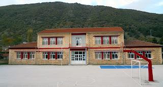 το Δημοτικό Σχολείο στον Αετό Φλώρινας