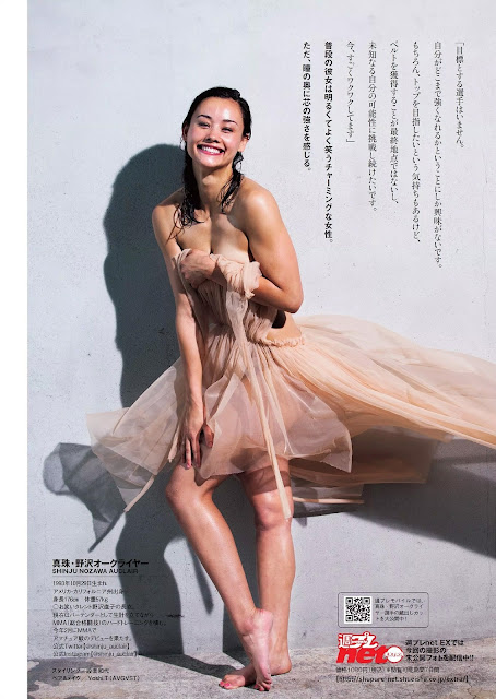 Shinju Nozawa Auclair 真珠・野沢オークライヤー Strong Sexy Pics