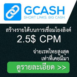 http://gca.sh/user/register?ref=13406